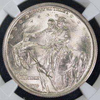 アメリカ United States ストーン・マウンテン 50セント銀貨 1925年 NGC MS66