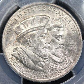 アメリカ United States ユグノーワロン上陸300年 50セント銀貨 1924年 PCGS MS65