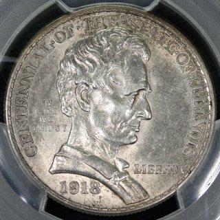 アメリカ United States リンカーン大統領 50セント銀貨 1918年 PCGS MS63