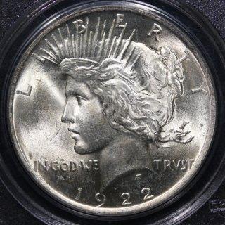 アメリカ United States of America ピースダラー銀貨 1922年 PCGS MS63