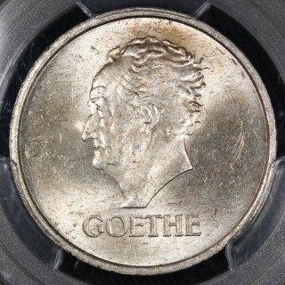 ドイツ Germany ワイマール Weimar ゲーテ追悼100周年 Goethe 3マルク銀貨 1932年A PCGS MS63