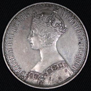 イギリス Great Britain ヴィクトリア Victoria ゴシッククラウン銀貨 アンデシモ 1847年