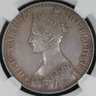 イギリス Great Britain ビクトリア ゴシッククラウン銀貨 アンデシモ 1847年 NGC PROOF AU DETAILS