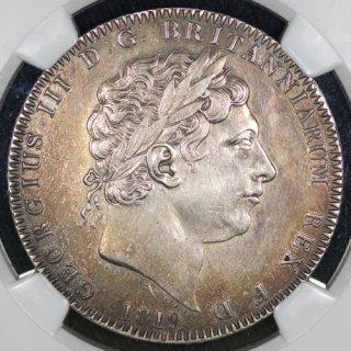 イギリス Great Britain ジョージ3世 クラウン銀貨 1819年LIX NGC AU DETAILS
