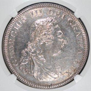イギリス Great Britain ジョージ3世 イングランド銀行 バンクダラー 5シリング銀貨 1804年 NGC AU DETAILS