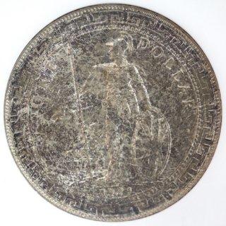 イギリス Great Britain 貿易銀 Trade Dollar 1ドル銀貨 1929年 NGC MS65
