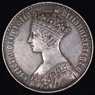 イギリス Great Britain ヴィクトリア ゴシッククラウン銀貨 アンデシモ 1847年