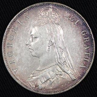 イギリス Great Britain ヴィクトリア Victoria ジュビリータイプ 1/2クラウン銀貨 1888年