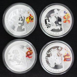 中国 China 北京オリンピック記念 Beijing 2008 10元カラー銀貨 4種 純銀 プルーフ 2008年
