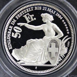 スイス Switzerland 現代射撃祭 初年号 オーバーハスリ Oberhasli 50フラン銀貨 1984年 PCGS PR68