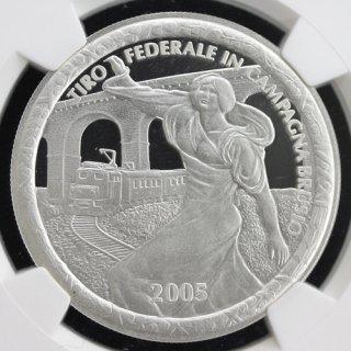 スイス Switzerland 現代射撃祭 ブルジオ Brusio 50フラン銀貨 2005年 NGC PF70 ULTRA CAMEO