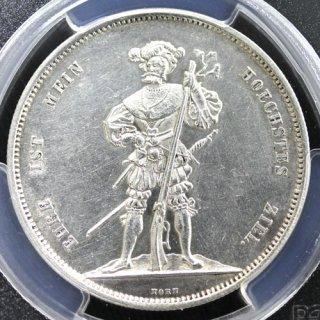 スイス Switzerland 射撃祭 ベルン Bern 5フラン銀貨 1857年 PCGS AU DETAILS