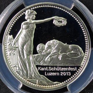 スイス Switzerland 現代射撃祭 ルツェルン 50フラン銀貨 2013年 PCGS PR70 DEEP CAMEO