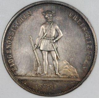 スイス Switzerland 射撃祭 チューリッヒ 5フラン銀貨 1859年 NNC MS62
