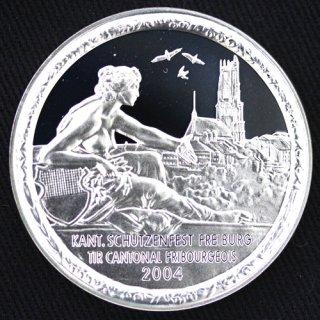 スイス Switzerland 現代射撃祭 フリブール Fribourg 50フラン銀貨 プルーフ 2004年