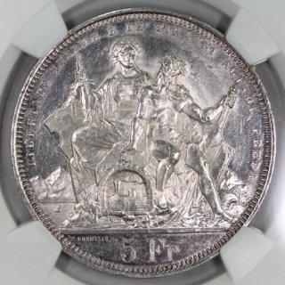 スイス Switzerland スイス射撃祭 ルガーノ 5フラン銀貨 1883年 NGC UNC DETAILS