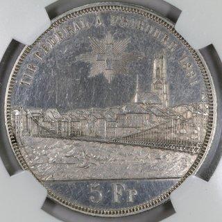 スイス Switzerland 射撃祭 フリブール Fribourg 5フラン銀貨 1881年 NGC AU DETAILS