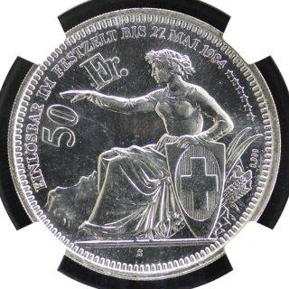 スイス Switzerland 現代射撃祭 初年号 オーバーハスリ Oberhasli 50フラン銀貨 1984年 NGC MS67