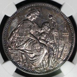 スイス Switzerland 射撃祭 シャフハウゼン Schaffhausen 5フラン銀貨 1865年 NGC UNC DETAILS