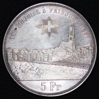 スイス Switzerland 【射撃祭】 フリブール Fribourg 5フラン銀貨 1881年