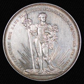 スイス Switzerland 射撃祭 バーゼル Basel 5フラン銀貨 1879年