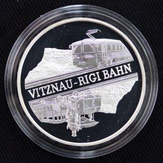 スイス Switzerland フィッツナウ・リギ鉄道 Vitznau Rigi Bahn 20フラン銀貨 プルーフ 2008年