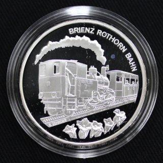 スイス Switzerland ブリエンツ・ロートホルン鉄道 Brienz Rothorn Bahn 20フラン銀貨 プルーフ 2009年