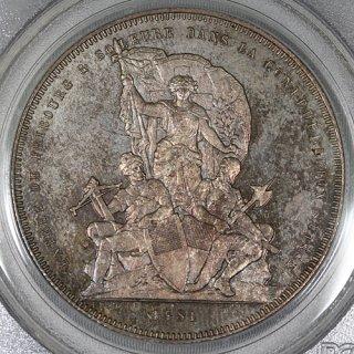 スイス 射撃祭 フライブルク フリブール Fribourg 5フラン銀貨 Specimen 1881年 PCGS SP63