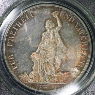 スイス 射撃祭 チューリッヒ Zurich 5フラン銀貨 Specimen 1872年 PCGS SP64