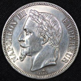 フランス France ナポレオン3世 Napoleon � 月桂冠 5フラン銀貨 1862年A ミントマーク蜂