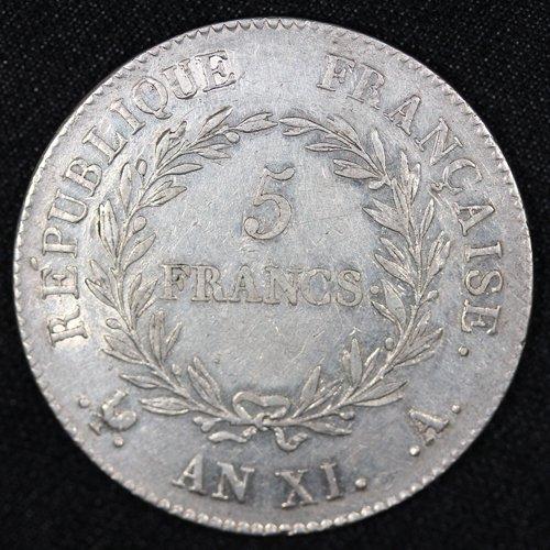 フランス France ナポレオン1世 Napoleon 第一統領 無冠 5フラン銀貨 ...