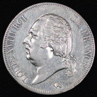 フランス France ルイ18世 Louis XVIII 5フラン銀貨 1824年A