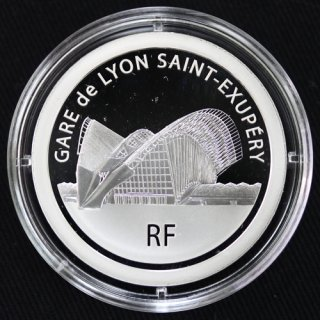 フランス France リヨン・サン=テグジュペリ国際空港 20ユーロ ピエフォー プルーフ銀貨 2012年