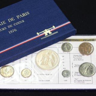 フランス France ミントコインセット 9種 1976年 Monnaie De Paris ヘラクレス50フラン銀貨含