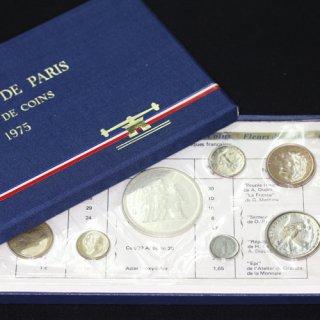 フランス France ミントコインセット 9種 1975年 Monnaie De Paris ヘラクレス50フラン銀貨含