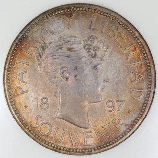 キューバ Cuba スベニールペソ銀貨 Souvenir Peso 1897年 NGC MS64