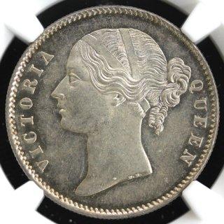 インド India 東インド会社 ビクトリア ルピー銀貨 Rupee 1840年B&C NGC MS62