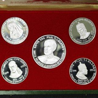エチオピア ハイレ・セラシエ1世 プルーフセット 5種 EE1964(1972年) 5ドル銀貨x4枚 10ドル銀貨x1枚