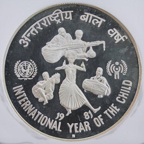 インド India 国際児童年 100ルピー銀貨 1981年B NGC PF66 ULTRA CAMEO