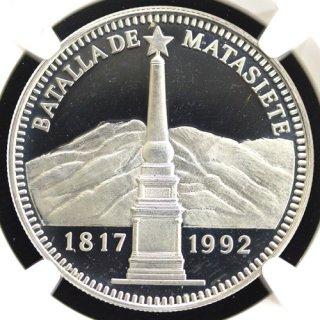 ベネズエラ Venezuela マタシエテの戦い Battle of Matasiete 500ボリバル銀貨 1992年 NGC PF64 ULTRA CAMEO