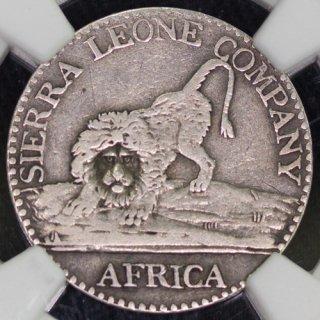 シエラレオネ Sierra Leone 10セント銀貨 1791年 NGC VF DETAILS