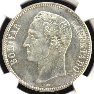 ベネズエラ Venezuela シモン・ボリバル Simon Bolivar 5ボリバル銀貨 1935年 NGC MS62