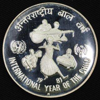 インド India 国際児童年 100ルピー銀貨 プルーフ 1981年B