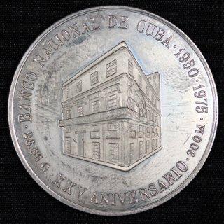 キューバ 国立銀行25周年記念 National Bank of Cuba 10ペソ銀貨 1975年