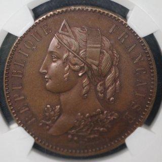 フランス France ESSAI 試作 5フラン銅貨 1848年 NGC MS64RB