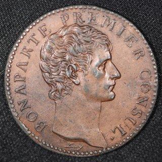 フランス France ナポレオン1世 ESSAI 試作 5フラン銅貨 ANXI 1803年