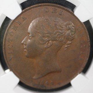 イギリス Great Britain ビクトリア 1ペニー銅貨 1844年 NGC AU55  Eric P. Newman Collection