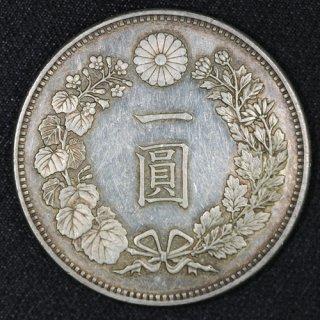 新1円銀貨(大型) 明治18年 1885年 未使用 鑑定書付