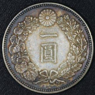 新1円銀貨(大型) 明治17年(1884年) 極美 トーン