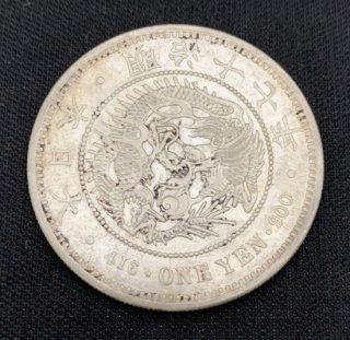 新1円銀貨(大型) 明治17年(1884年)
